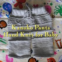 kanoko pants for baby | evinok
